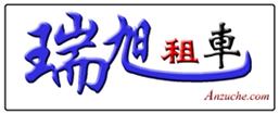 上海瑞旭租车