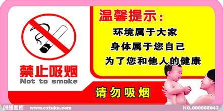常做飞机的烟发注意啦~上海两大机场航站楼内10月30日